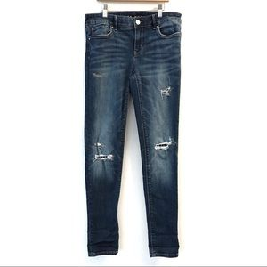 White House Black Market Jeans Patch Distressed